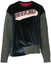 Kolor - Knitted Sleeves Sweatshirt - Lyst