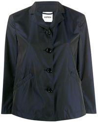 Aspesi - オーバーサイズ シャツジャケット - Lyst