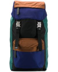 Marni - Contrasting Paneled Large Backpack - Lyst