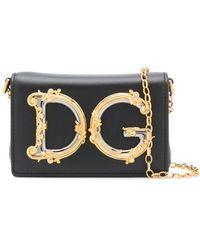 Dolce & Gabbana Sac banane DG - Noir