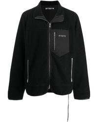 MASTERMIND WORLD Skull-motif Cashmere Jacket - Black