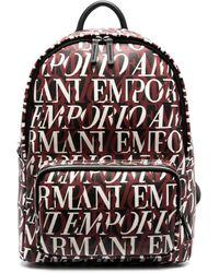 Emporio Armani - Рюкзак На Молнии С Логотипом - Lyst