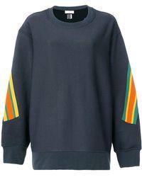 Facetasm Oversized stripe detail sweatshirt - Schwarz