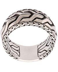 John Hardy Asli Classic Chain Link Band Ring - Metallic