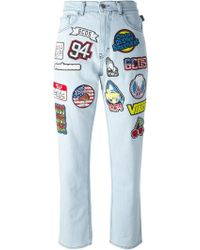 Gcds | Patched Jeans | Lyst
