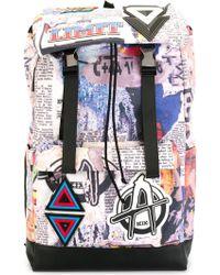 KTZ - Press Print Backpack - Lyst