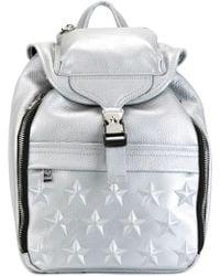 Ash - 'jordan' Small Backpack - Lyst