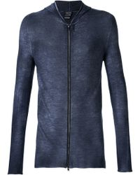 Avant Toi - Fitted Zip Up Hoodie - Lyst