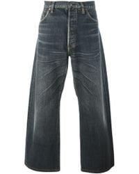 Yohji Yamamoto Wide Leg Jeans - Black