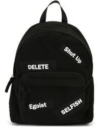 Joshua Sanders - 'egoist' Backpack - Men - Wool - One Size - Black