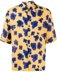 Sandro Overhemd Met Klaprozenprint - Geel
