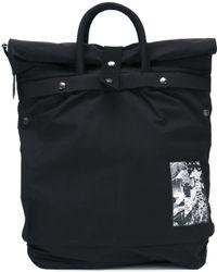 Boris Bidjan Saberi 11 - Printed Front Backpack - Lyst