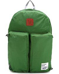 Mt.rainer Design Multi-pocket Backpack - Green