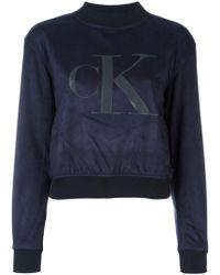 Calvin Klein Jeans - Scoop Neck Body - Lyst