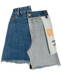 Monse - Short en jean à design patchwork - Lyst