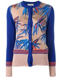 Emilio Pucci | - Leafs Pattern Cardigan - Women - Silk/cotton - S | Lyst