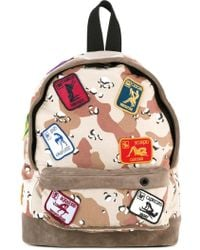 Palm Angels - Camouflage Backpack - Lyst