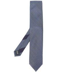 e47f8e2b Ermenegildo Zegna Silk Tie in Pink for Men - Lyst