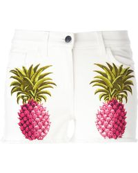 Giamba - Pineapple Print Shorts - Lyst