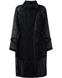 Demoo Parkchoonmoo - Oversized Jacket - Lyst