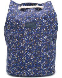 Fefe - Paisley Print Backpack - Lyst