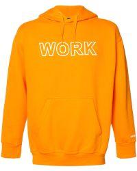 Andrea Crews - 'work' Print Hoodie - Lyst