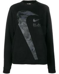 Comme des Garçons Sudadera de x Nike - Negro