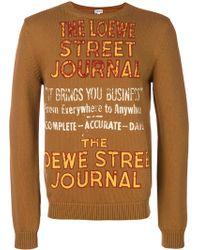Loewe Slogan Embroidered Jumper - Brown