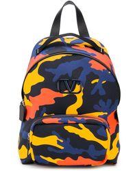 Valentino Garavani - VLOGO Camouflage-Rucksack - Lyst