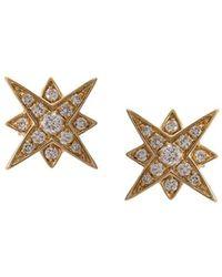 Marchesa Золотые Серьги Star С Бриллиантами - Металлик