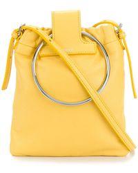Theory - O-ring Handle Mini Tote Bag - Lyst