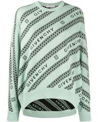 Givenchy オールオーバーロゴ プルオーバー - グリーン