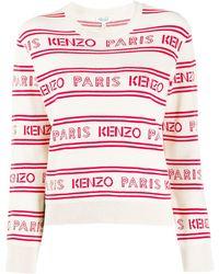 KENZO Paris ロゴ セーター - マルチカラー