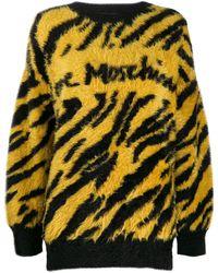 Love Moschino Tiger print oversized jumper - Giallo