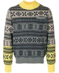 Sacai - Fairisle Ombre Sweater - Lyst