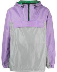 MSGM Ветровка В Стиле Колор-блок - Пурпурный
