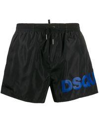 DSquared² ロゴ トランクス水着 - ブラック