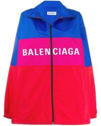 Balenciaga ジップアップ ジャケット - レッド