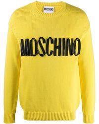 Moschino - ロゴ ジップ セーター - Lyst