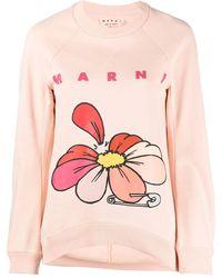 Marni Толстовка С Цветочным Принтом - Многоцветный
