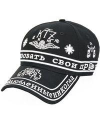 KTZ Baseballkappe mit Stickerei - Schwarz