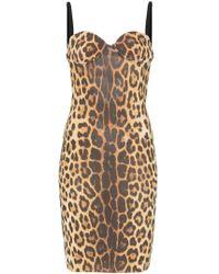 Moschino Платье С Бюстье И Леопардовым Принтом - Желтый