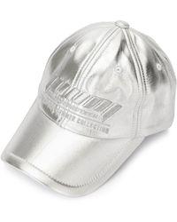 Juun.J Logo Embroidered Cap - Metallic