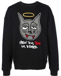 Haculla - When I'm Bad I'm Better スウェットシャツ - Lyst