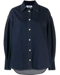 MSGM - Oversized Denim Shirt - Lyst
