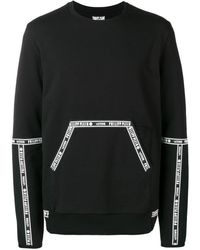 Philipp Plein - コントラスト セーター - Lyst