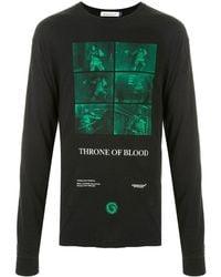 Undercover - Throne Of Blood スウェットシャツ - Lyst