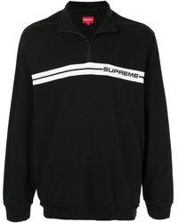 Supreme - ハーフジップ スウェットシャツ - Lyst