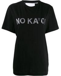 NO KA 'OI ロゴ Tシャツ - ブラック