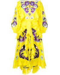 Yuliya Magdych Pansies ruffle trim dress - Giallo
